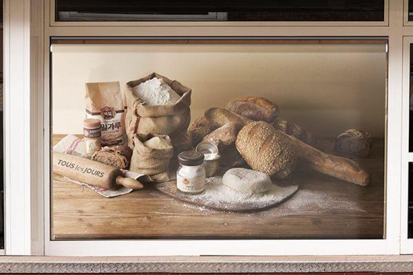 Bakery_roomshot